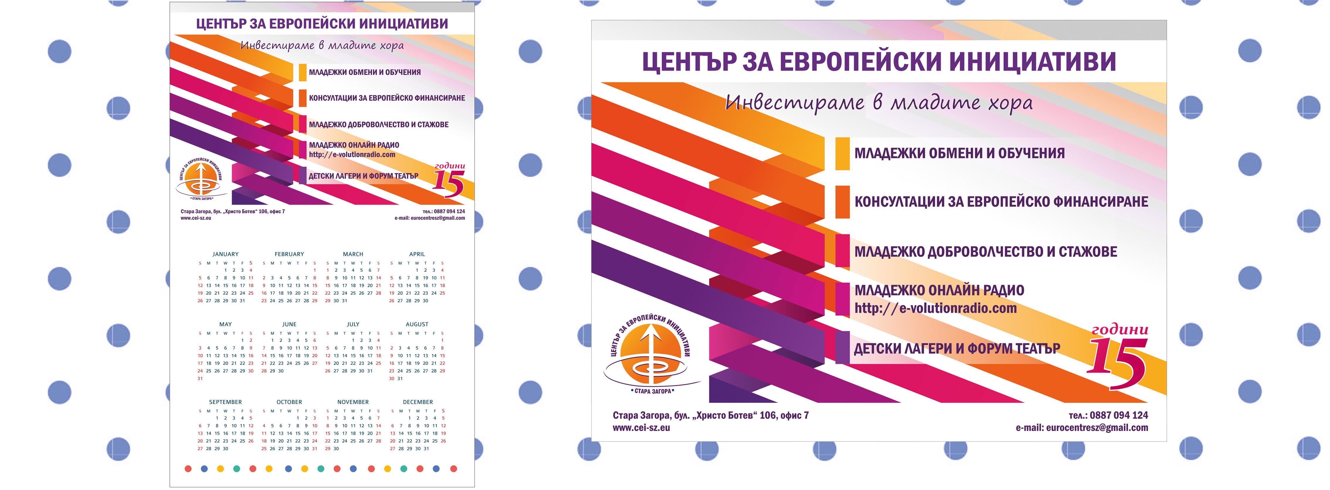 CEI-big-kalendar