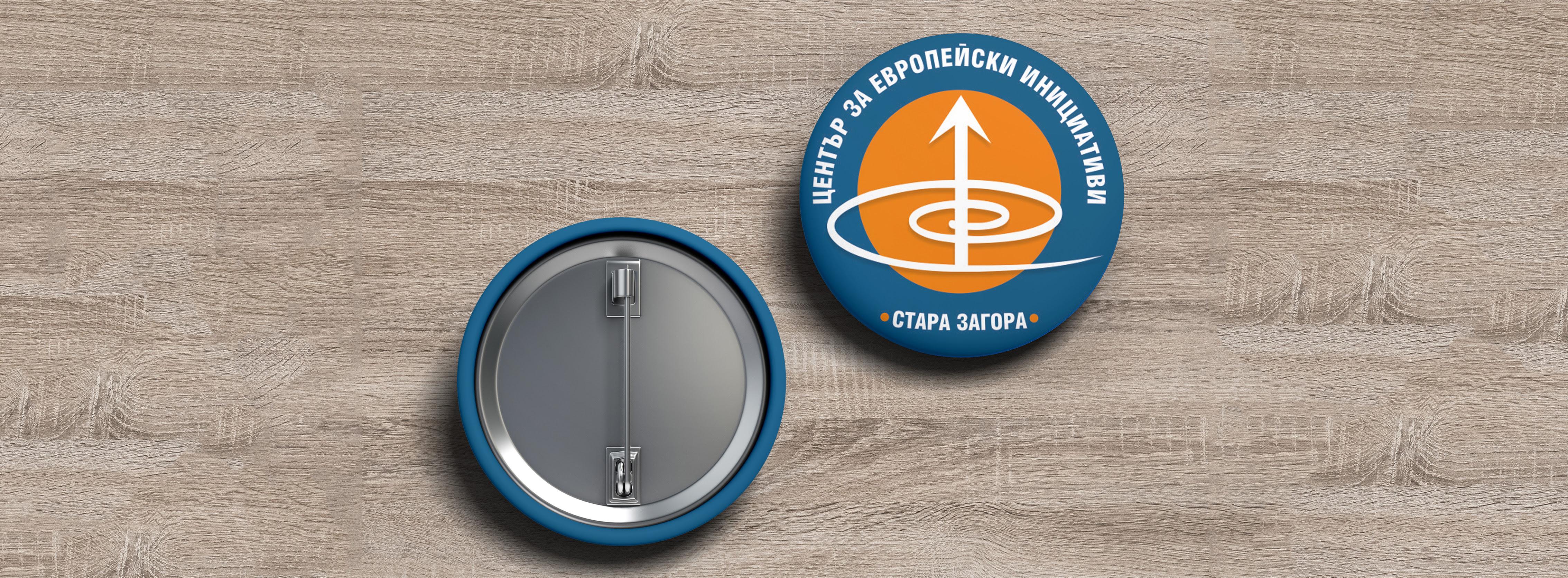 CEI-badge-1