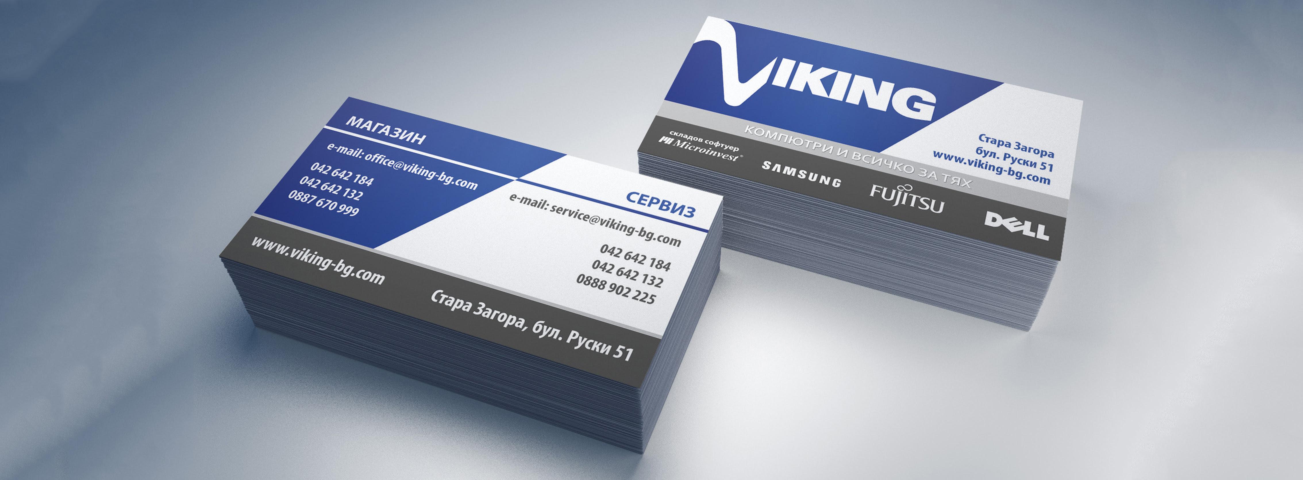 Viking-3